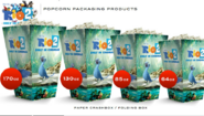 Rio 2 packing 4 ! by Golden Link Europe
