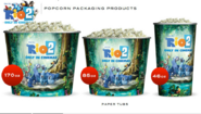 Rio 2 packing 5 ! by Golden Link Europe