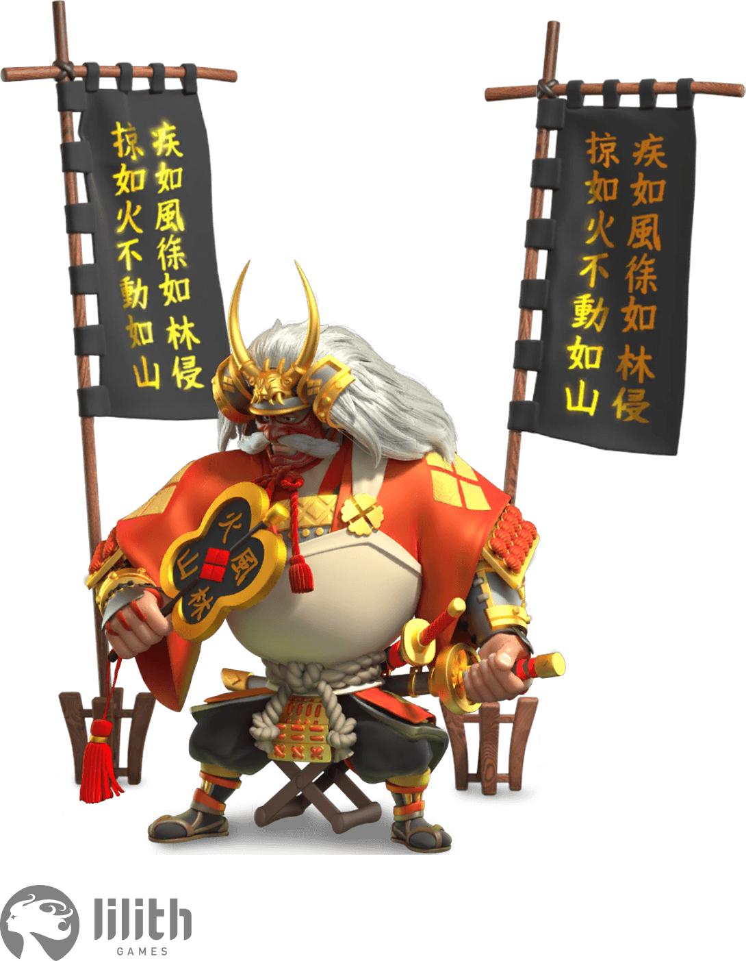 Commanders/Takeda Shingen
