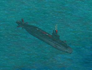 Attack Submarine