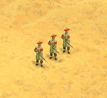 Manchu Riflemen