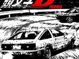 Running in the 90's (STEINKRAFT Remix)