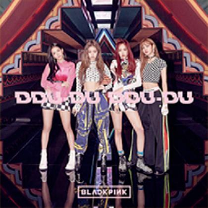 DDU-DU DDU-DU (Mackerels Remix)