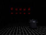 Overseer's Chambers