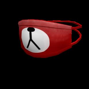 Catálogo:Red Bear Face Mask