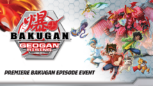 Bakugan game thumbnail.png