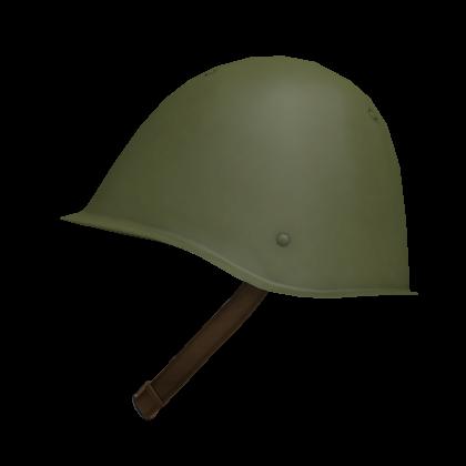 '68 Helmet