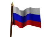 Russian Parade Flag