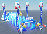 LuoBu opening ceremony assets Science theme