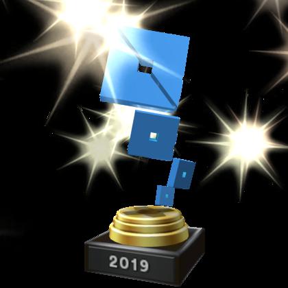 RDC 2019 Trophy (series)