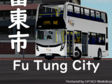 Fu Tung City 富東市