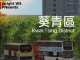 Kwai Tsing District 葵青區