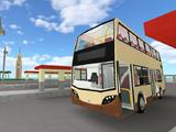 Hong Kong Bus Driving V3.0 香港巴士駕駛 3.0