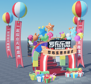 LuoBu opening ceremony assets Party theme