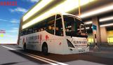 NR 9549 @ Chung Tai Shopping Acrade Free Shuttle Bus