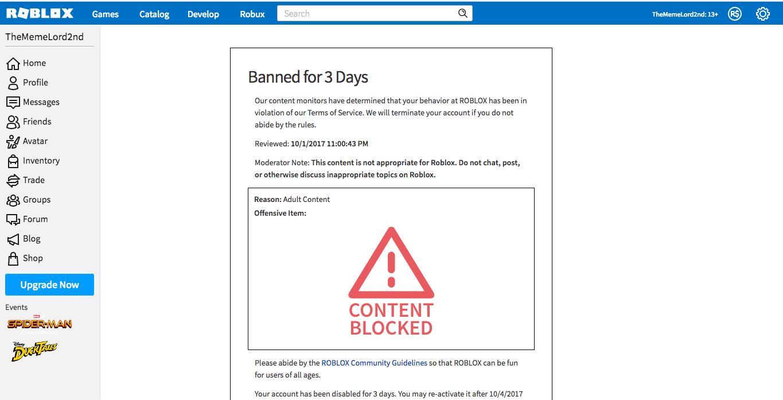 Удаление контента