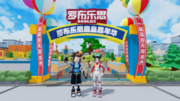 Blind Box Carnival Picture.png