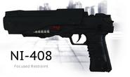 NI-408-Ad
