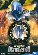 Arenas of Destruction PC JP