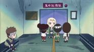 Yamato Caméo 1 Épisode 14