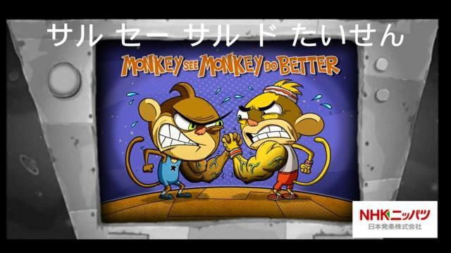 スペースサル Rocket Monkeys - サル セー サル ド たいせん Peleas de Monos Parte 1 パート1