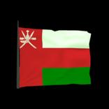 Oman antenna icon