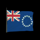 Cook Islands antenna icon