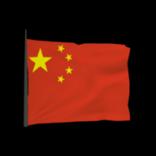 China antenna icon