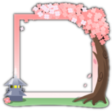 Tranquility avatar border icon