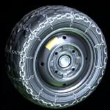 Mountaineer wheel icon