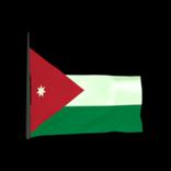 Jordan antenna icon