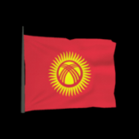 Kyrgyzstan antenna icon