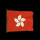 Hong Kong antenna icon