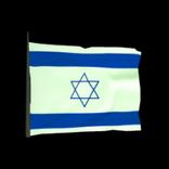 Israel antenna icon