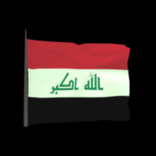 Iraq antenna icon