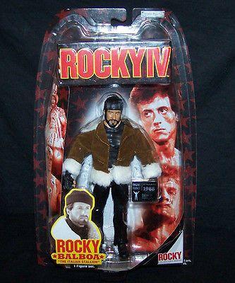Rocky Balboa Training Gear (Rocky Series 4)