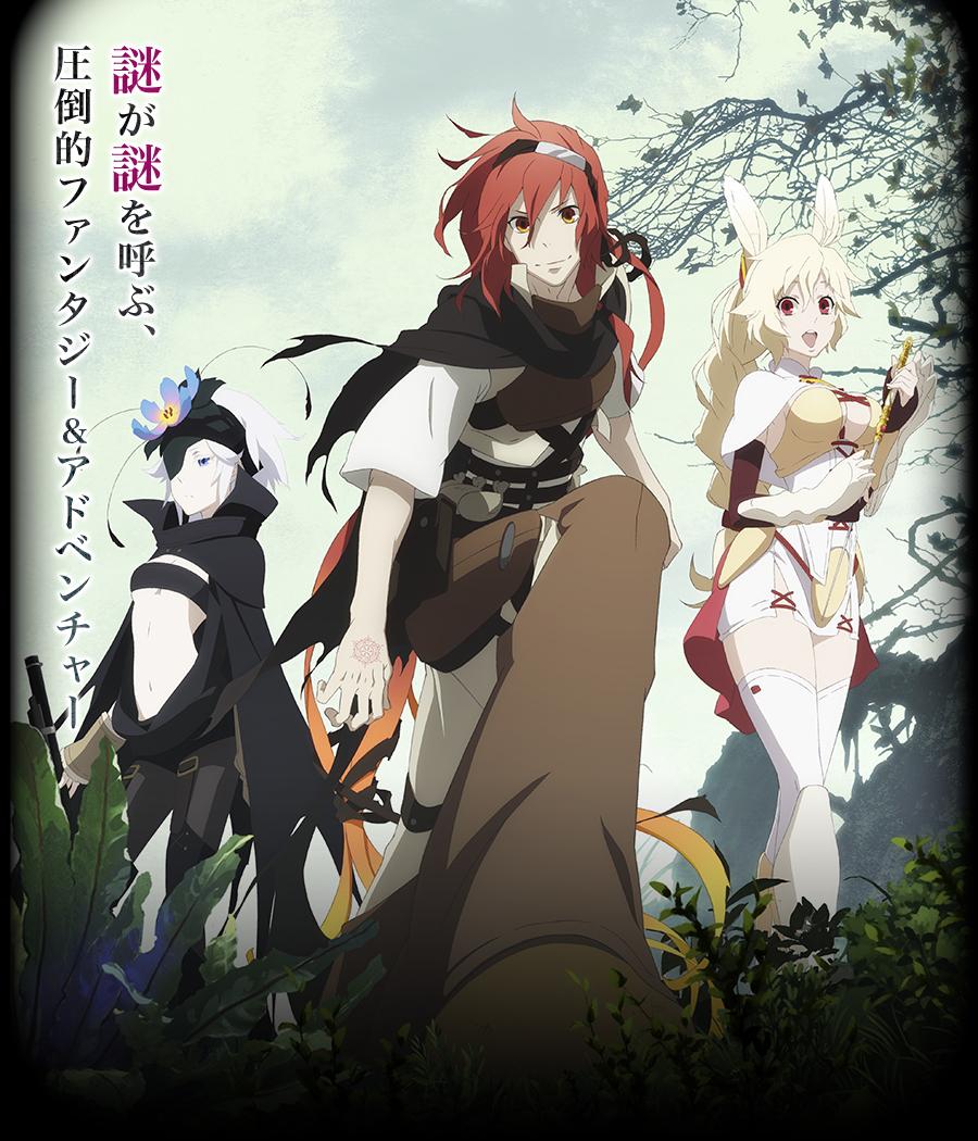 Rokka: Braves of the Six Flowers (anime)