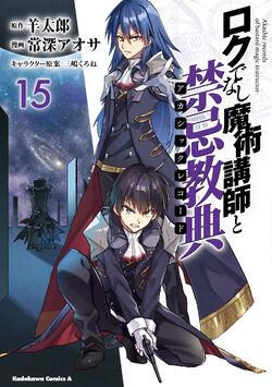 MangaCover15.jpg