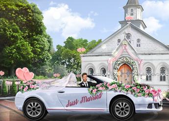 Adam-wedding
