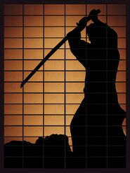 Masamune attack