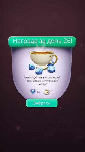 Almazy26