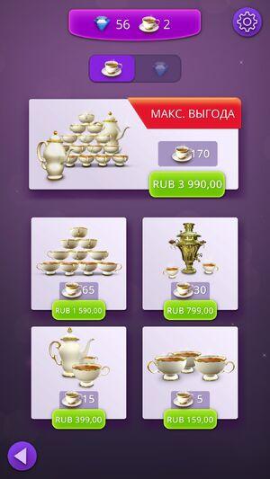 Банк Чай