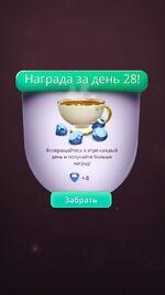 Almazy28