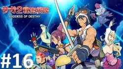 Let's Play Saga 2 Goddess of Destiny 16 - The Guardian's Base
