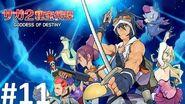 Let's Play Saga 2 Goddess of Destiny 11 - Apollo's World