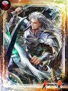ES Mirsa Romancing Rare Great Sword