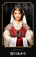 Orieve - Akari Taniguchi 2 (SaGa the Stage)