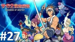 Let's Play Saga 2 Goddess of Destiny 27 - The Nasty Dungeon