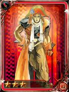 IS Henrique 3-Star Sword