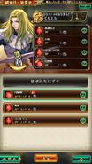 RSre Skill Transfer Screen